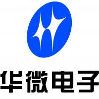 华微电子股份有限公司
